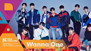 Wanna One นำทีมศิลปินเซ็ตใหม่ เพิ่มความร้อนแรงให้ KCON 2018 THAILAND