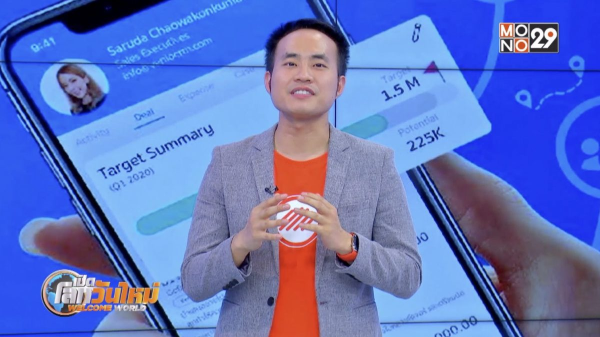 Startup Showcase : Venio ระบบบริหารงานขายอย่างมืออาชีพ