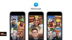 Facebook เพิ่มเกม AR ในแอพพลิเคชั่น Messenger
