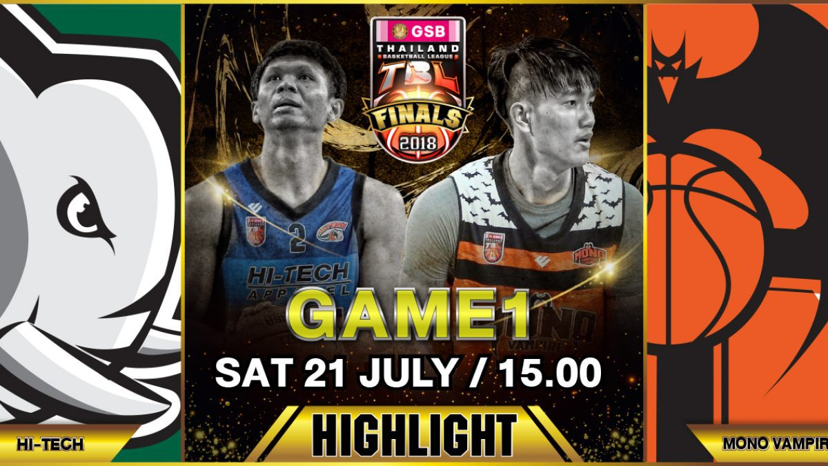 Highlight GSB TBL2018 : Finals (Game 1) : Mono Vampire VS Hi-Tech ( 21 July 2018)