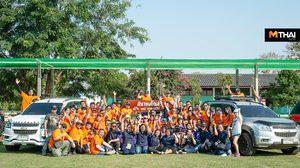 ชมรมรถยนต์ Chevrolet จัดกิจกรรมเพื่อสังคม มุ่งส่งเสริมการเรียนรู้แก่เด็กไทย