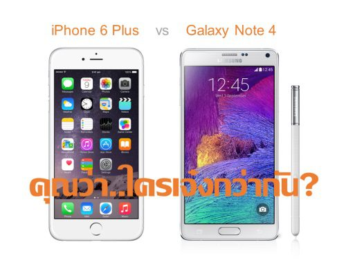 iphone6plus-galaxynote4-headvote
