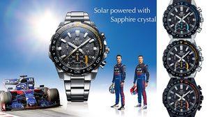 Casio เปิดตัว EDIFICE Solar-Powered ChronographEFS-S550 สุดยอดนาฬิกาสำหรับนักแข่งในตัวคุณ