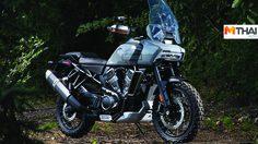 Harley-Davidson ปรับแผน ยืนยันพร้อมปล่อยรถ 250-500 cc เน้นตลาดอินเดีย และเอเชีย