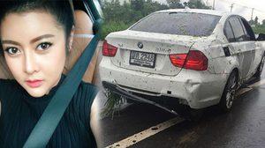 หวิดสิ้นชื่อ!!! เอิร์น เดอะสตาร์ รถตกข้างทาง พังยับ คาดฝนตกถนนลื่น