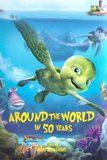 Around the World in 50 Years แซมมี่ ต.เต่าซ่าส์ไม่มีเบรค