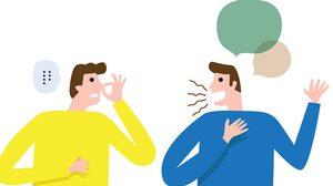 วิธีแก้อาการปากเหม็น 11 เคล็ดลับที่ต้องลอง - ดูแลสุขภาพในช่องปาก