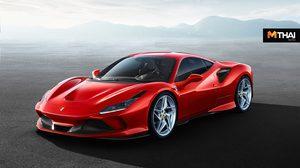 Ferrari F8 Tributo ยนตรกรรมเพื่อสดุดีความเป็นเลิศ ขุมพลัง V8