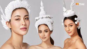 เลน่า การ์ตูน นิโคลีน คว้าสุดยอดภาพ Portrait มิสไทยแลนด์เวิลด์ 2018