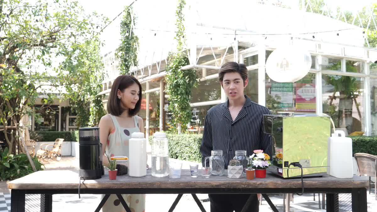 ชูการ์-ปั้นชา สอนทำกาแฟสูตรพิเศษจากภาพยนตร์ Sugar Cafe