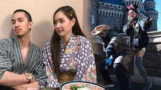 ส่องช็อตสวีท! โฟร์-ธามไท เที่ยวญี่ปุ่นหวานเฟร่อ!