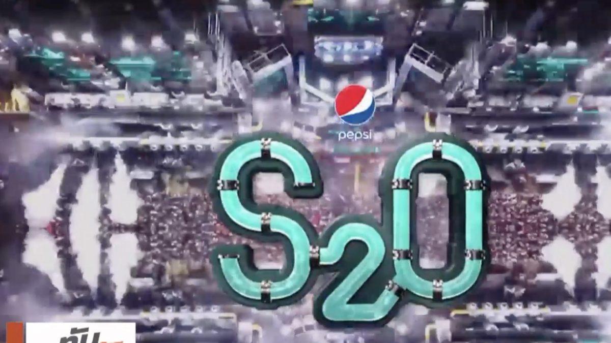 """เตรียมสนุกกับ """"S2O Songkran Music Festival 2018"""""""