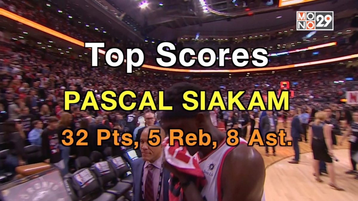 Player of the Game! PASCAL SIAKAM, 32 Pts. 5 Reb, 8 Ast.