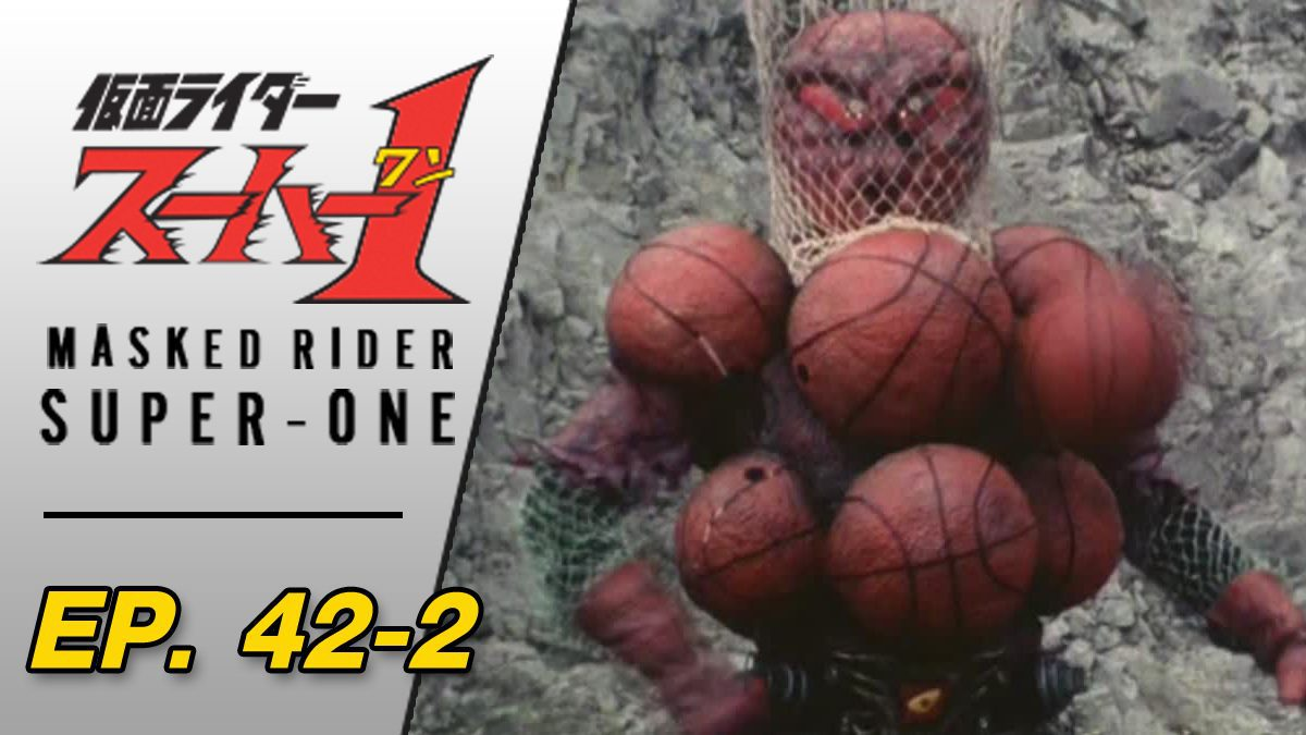Masked Rider Super One ตอนที่ 42-2