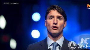 ทรูโดผิดหวัง นักการเมืองแคนาดา บินเที่ยวตปท. เมินโควิด-19