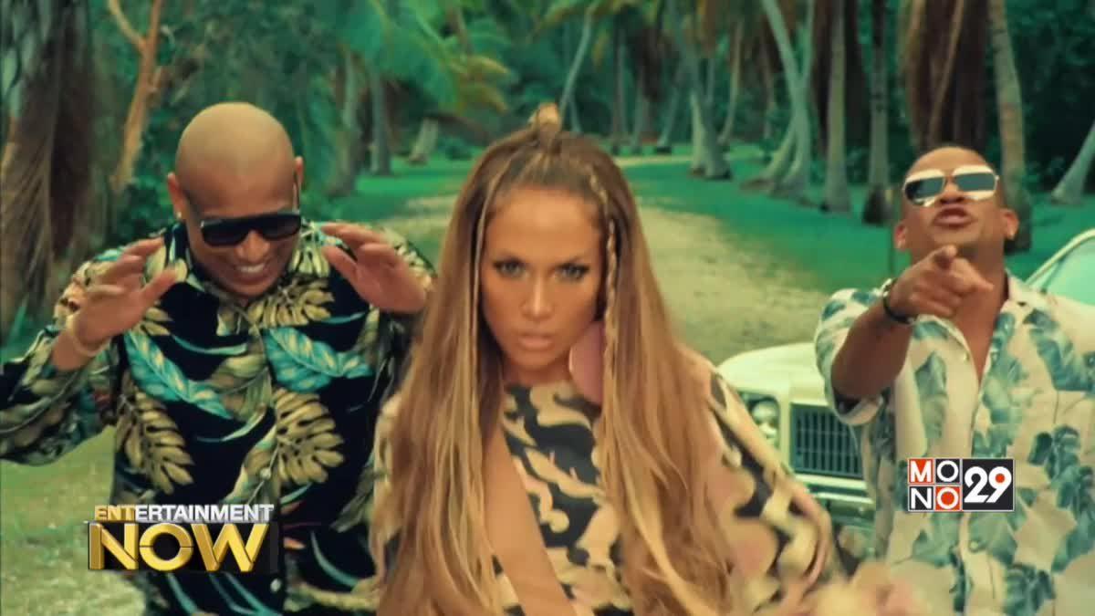 Jennifer Lopez อวดลีลานางพญาบน MV เพลงใหม่ Ni Tú Ni Yo