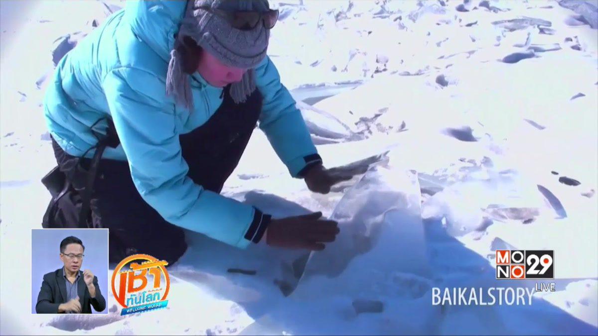 เครื่องดนตรีจากน้ำแข็ง