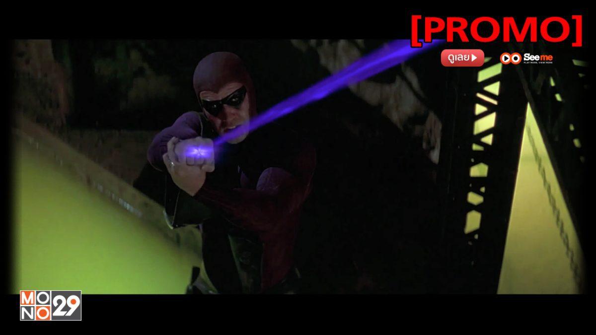 The Phantom แฟนท่อม ฮีโร่พันธุ์อมตะ [PROMO]