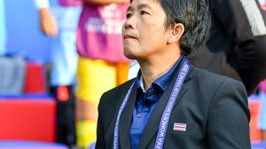 หนึ่งฤทัย สระทองเวียน : ผิดหวังทำไม่ได้ตามเป้า พ่ายชิลี 0-2 ร่วงบอลโลก