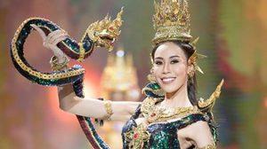 10 ชุดสุดท้ายที่เข้ารอบ ชุดประจำชาติ มิสแกรนด์ไทยแลนด์ เค้าว่ากันว่าสวยที่สุดในบรรดา 77 จังหวัด