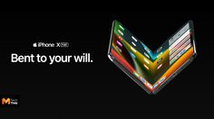 Apple พัฒนาคอนเซ็ปต์ iPhone X Fold หน้าจอพับได้ รุ่นแรกของค่าย