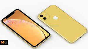 หลุดภาพ New iPhone XR 2019 รุ่นใหม่ กล้องหลังคู่แบบนูน สีสันจัดจ้าน