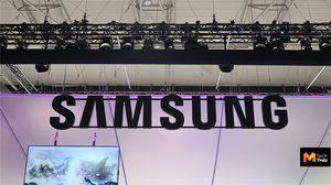 Samsung เตรียมลดสายการผลิตสมาร์ทโฟนที่ประเทศจีน