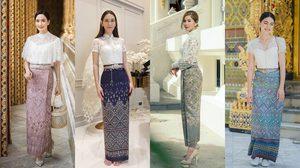 สวยเลอค่า ราคาไม่เบา ชุดไทยของ 4 ดาราสาวสวย ที่ใส่เข้าวัดทำบุญ