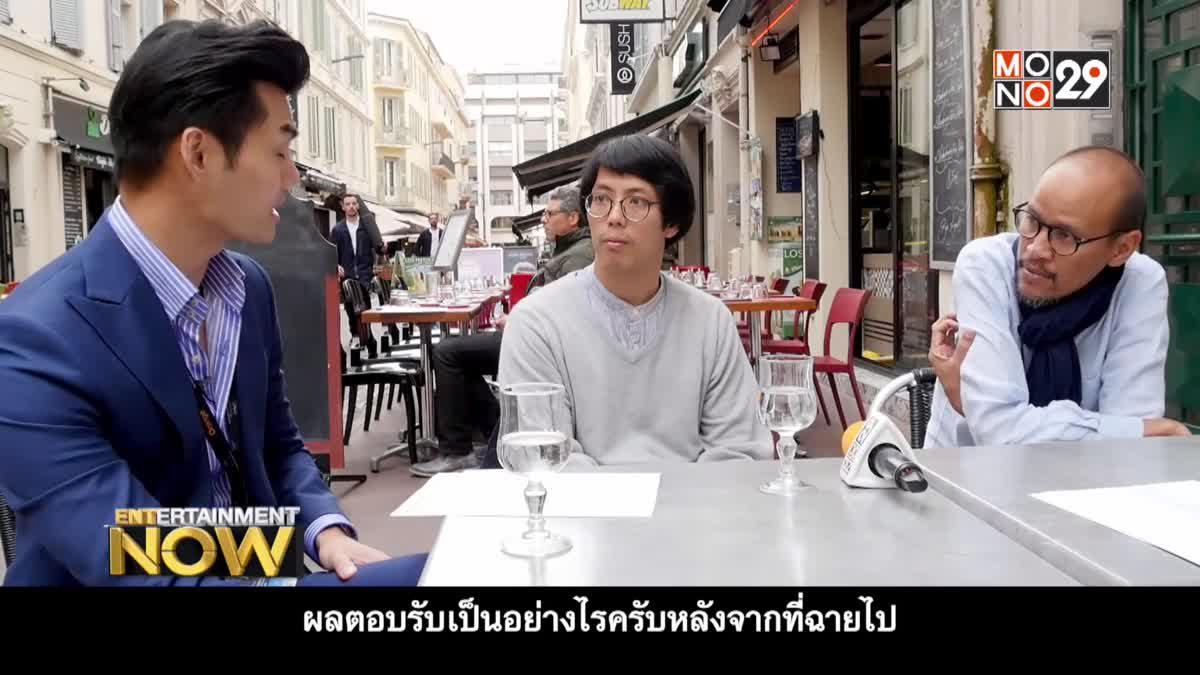พูดคุยกับโปรดิวเซอร์และผู้กำกับ : 10 years in Thailand