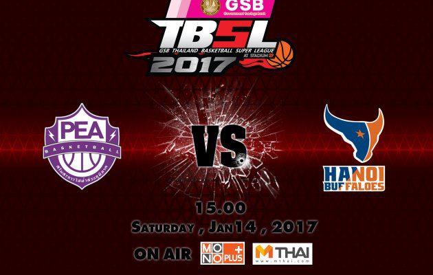 ไฮไลท์ การแข่งขันบาสเกตบอล TBSL2017  PEA (การไฟฟ้า) VS Hanoi Buffaloes (Vietnam) 14/01/60
