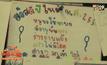 วธ.ชูค่านิยมไทยจัดงานวันเด็กแห่งชาติ