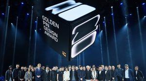 สองดีไซเนอร์ไทยคว้ารางวัลเกียรติยศสูงสุดระดับโลก จากเวที Golden Pin Design Award 2020