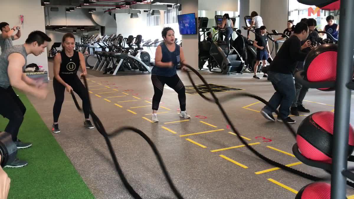 Functional Training ออกกำลังกายเสริมความเคลื่อนไหว เบิร์นดี เหงื่อออกเยอะ!!