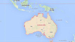 เกิดเหตุแผ่นดินไหวรุนแรง ในประเทศออสเตรเลีย แรงสั่น6.1
