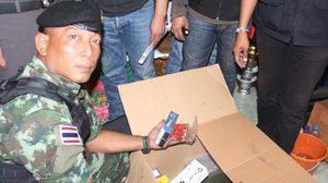 บุกจับแก๊ง THE JOKER GUN ขายอาวุธผ่านอินเตอร์เน็ต