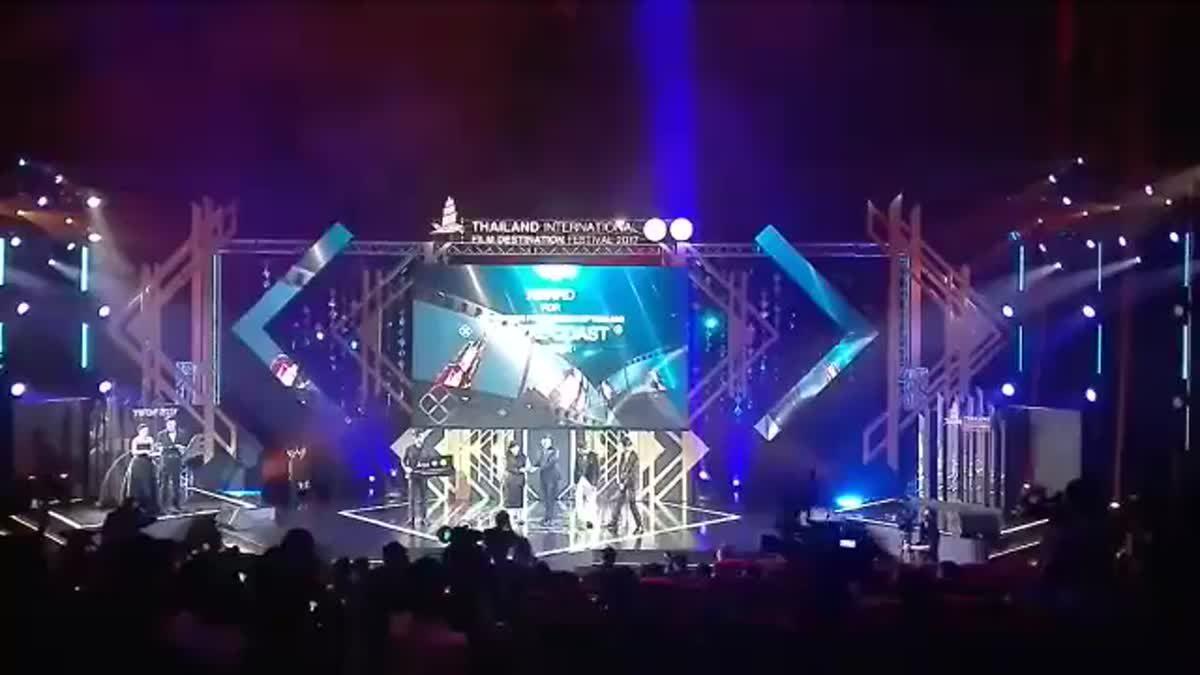 LIVE บรรยากาศการประกาศรางวัลการแข่งขันถ่ายทำภาพยนตร์สั้นในประเทศไทย ในเทศกาลภาพยนตร์ต่างประเทศที่ถ่ายทำในประเทศไทย ครั้งที่ 5