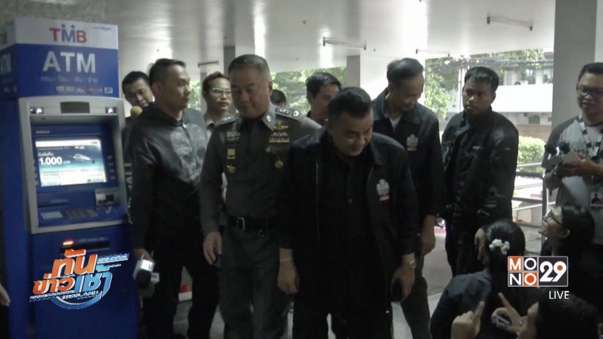 ตำรวจเผยพบผู้ต้องสงสัยวางระเบิด รพ.พระมงกุฎฯ