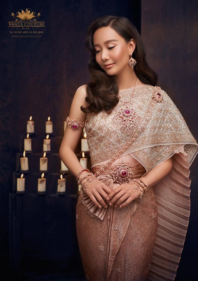 ชุดแต่งงานแบบไทย