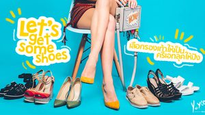 เลือกรองเท้าให้เป็น ครีเอทลุคให้ปัง