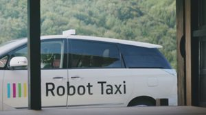 ชอบส่งรถเตรียมตกงาน! เมื่อเจอ Robot Taxi แท็กซี่ไร้คนขับ จ่อเปิดใช้งานปี 2020!