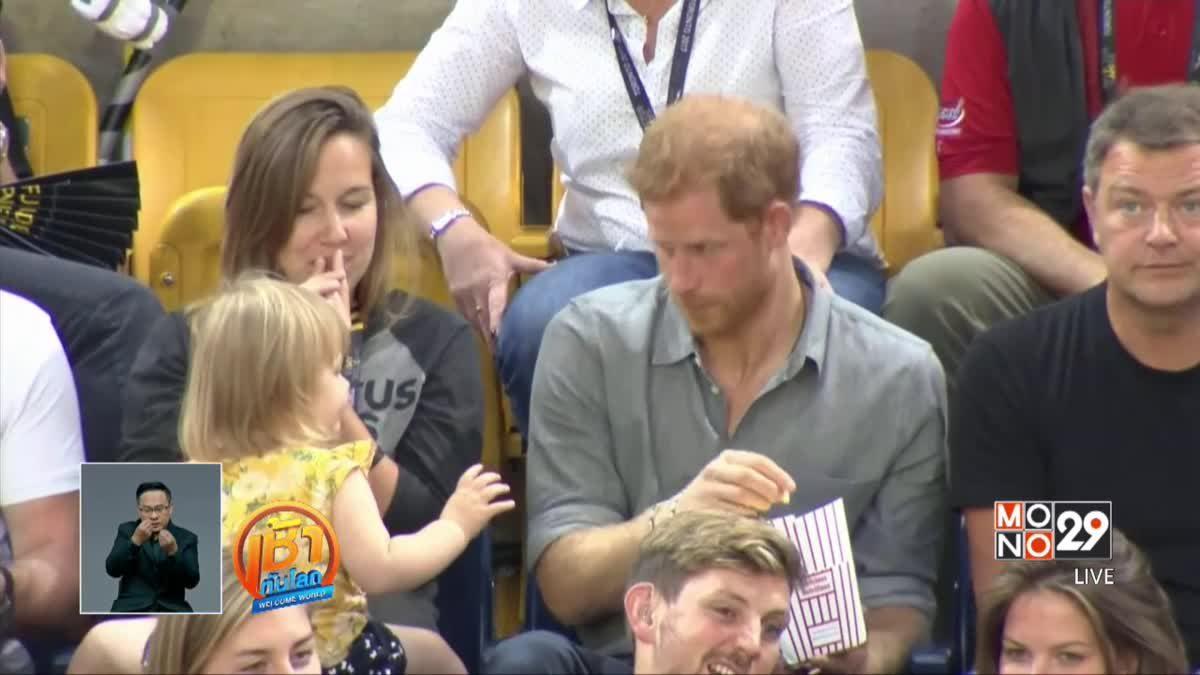 """เด็กน้อยแอบขโมยป๊อปคอร์น """"เจ้าชายแฮร์รี่"""""""
