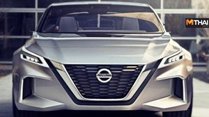 2020 Nissan Altima ปรับดีไซน์ใหม่ ใส่เทคโนโลยีความปลอดภัยเต็มคัน