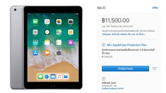Apple วางขาย iPad จอ 9.7 นิ้ว 2018 ในประเทศไทยราคาเริ่มต้น 11,500 บาท