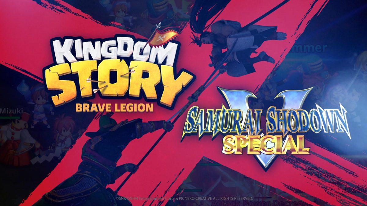 Kingdom Story x Samurai Shodown Collaboration Launch Trailer.mp4