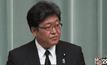 ญี่ปุ่นปฏิเสธการเผชิญหน้าทางอากาศกับจีน