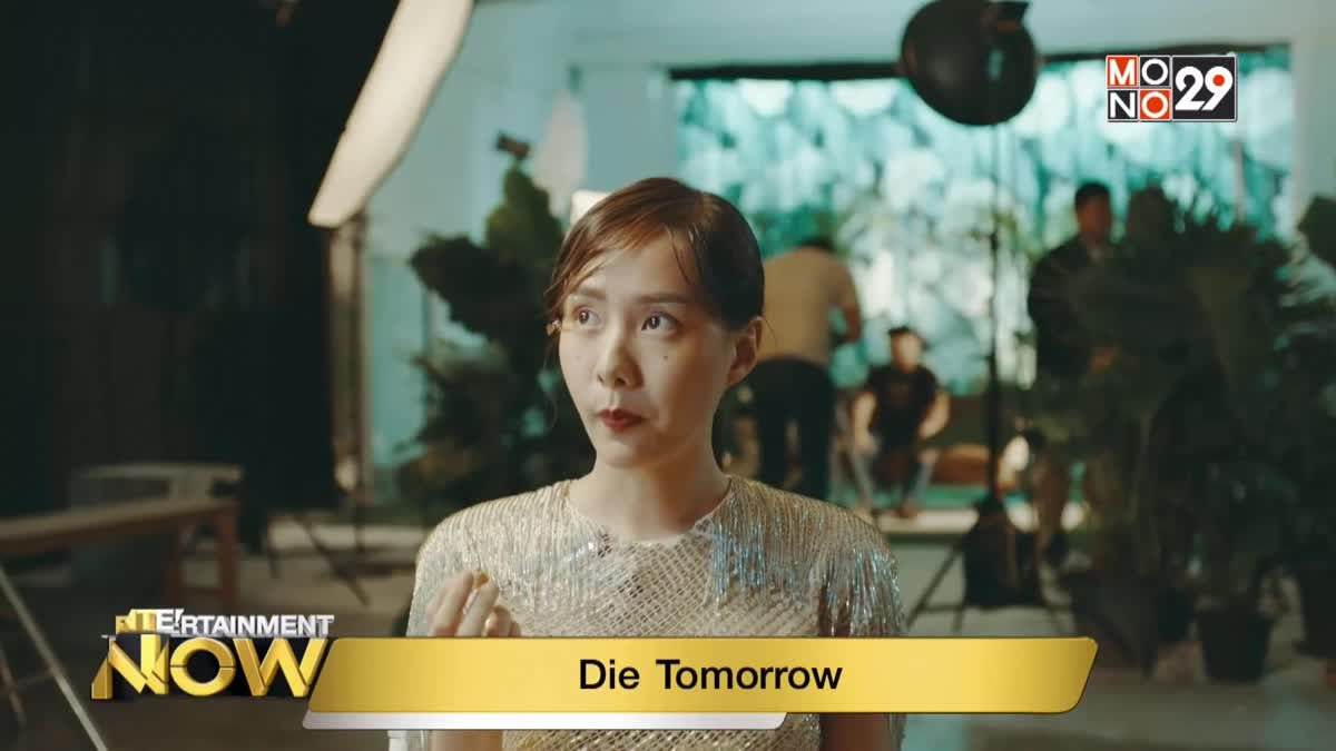 Movie Review : Die Tomorrow