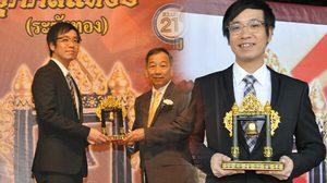 """ปิงปอง ศิรศักดิ์ ภูมิใจ รับรางวัล """"ระฆังทอง"""" มุ่งมั่นทำความดีต่อไป"""