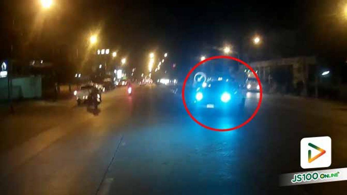 ใช้ไฟหน้ารถสีฟ้า ส่องมาตาแทบบอด!! (30/10/2019)