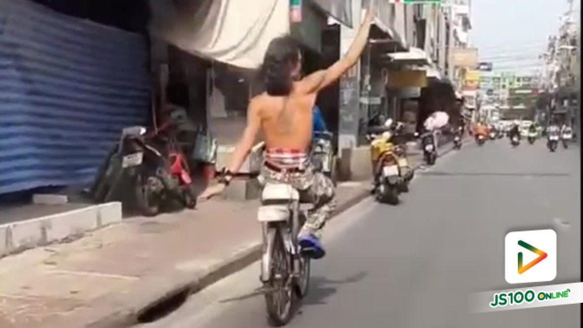 ฝีมือระดับเทพ ปล่อยมือขี่จักรยานชิลชิล (11-07-62)