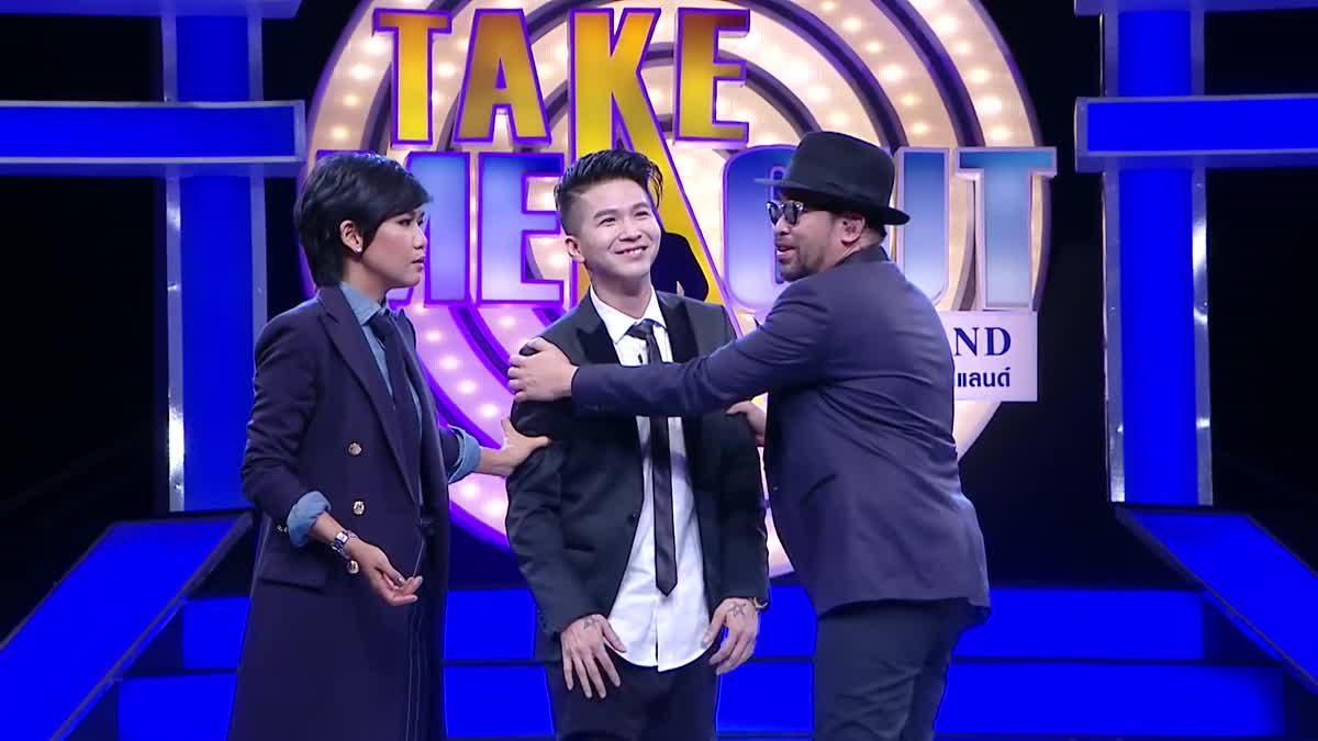 อาร์ท & เบลล์ - Take Me Out Thailand ep.15 S11 (29 เม.ย.60) FULL HD